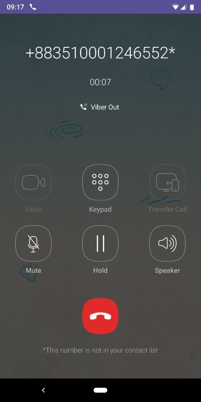 Бесплатные звонки с Viber на Webitel - Webitel: Документация
